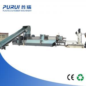 China PE PP PET PA Plastic Film / Bag Plastic Recycling Granulator Machine in Plastic Granulators wholesale