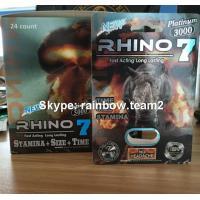 Rhino 7 Male enhancement pills Blister Card Packaging blue capsule shape
