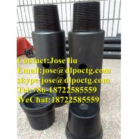 China API 5DP NC50 oil drill pipe on sale