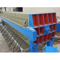 China Automatic Plate Pulling Membrane Filter Press on sale
