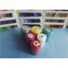 China Customized Virgin Spun Polyester Thread 40/2 100% Polyester Sewing Yarn wholesale