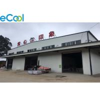 China Transfer Center Cold Storage Facilities , Long Life Cold Food Storage wholesale