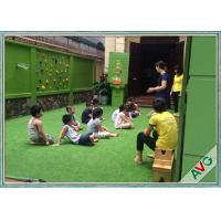 China Leisure Kindergarten Outdoor Artificial Grass Green Color With Safety Woven Backing wholesale