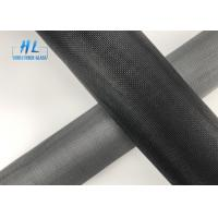 Quality Standard 18*16 Black PVC Coated Fiberglass Insect Screen for sale