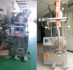 Buy cheap Auto PLC Control Powder Packaging Machine For Medicine / Fertilizer / Pesticide from wholesalers