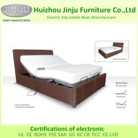 China Cheer Adjustable Metal Beds Frame wholesale