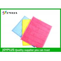 China Microfiber Kitchen Cleaning Pad Disposable Dish Cloths Various Colors Hk0115 on sale