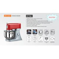 China 1000W ElectricStandFoodMixer Blender/ 4.5 Litres Planetary CookingMixer for Egg/Cake/Milk/Bread/Noodle/Pizza wholesale