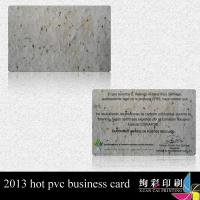 China Full Color Punched Blank PVC Cards Hologram / Plastic Barcode Membership Cards wholesale