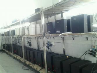 GUANGZHOU DanQ TECHNOLOGY CO.,LTD