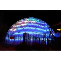 Buy cheap 360° Dome-based Projection Geodesic Dome Tent for Celebration / Ceremony / from wholesalers