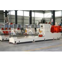 China Great Performance Conical Twin Screw Extruder Filler Masterbatch Granulator wholesale