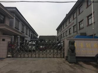 Cixi wang's Auto Parts Manufactory
