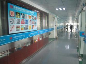 Hefei Lu Zheng Tong Reflective Material Co., Ltd.
