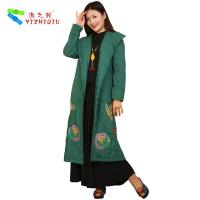 Ladies Vintage Chinese Embroidered Jackets Coat 100% Cotton Shell Material