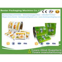 China Strong Seal Plastic Film Packaging For Loose Tea with bestar packaging machine wholesale