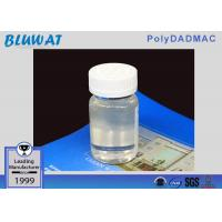 China PolyDADMAC Quaternary Ammonium Polymer Cationic Polymer For Drilling Application wholesale