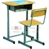 China Adjustable Desk & Chair (SF-08A) wholesale