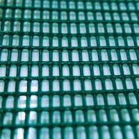China Self-cleaning Screen Mesh wholesale
