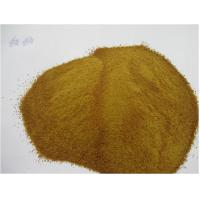 China CAS No.15708-41-5 EDTA FeNa, EDTA Fertilize, Edathamil wholesale