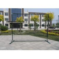 Buy cheap outer frame1