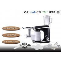 Easy Disassembling Mixing Bowl Multifunctional Stand Mixer CookieDoughMixers for Home