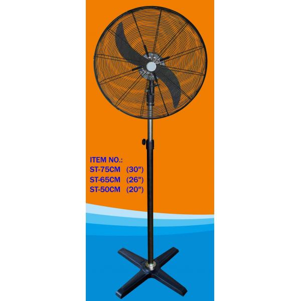 Electric Fan On A Stand : œ industrial standing fans electric stand fan price