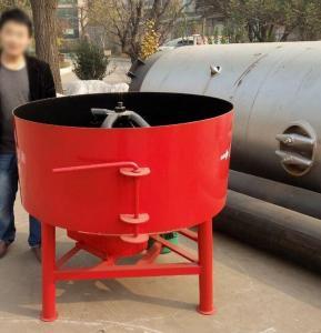 China JQ350 mini automatic control pan type concrete mixer machine wholesale