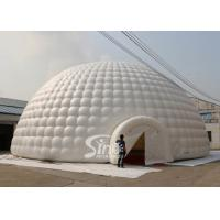 Buy cheap 18m white giant inflatable igloo dome tent with 3 tunnel entrances for parties from wholesalers