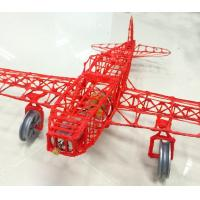 China Creative Smallest 3D Printing With Unique SLA Tech Without Any Hot Parts wholesale