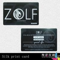 China Personal Financial Records IC Smart Card / ATM Card With Magnetic Stripe wholesale