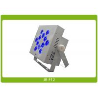 China LED Wireless Battery Uplighter 12x15W RGBWA 5in1 at an affordable price. wholesale