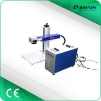 China Small Industrial Laser Marking Machine / Laser Printing Equipment For Metal Bearing Spare Parts wholesale