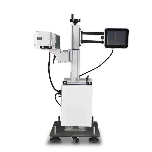 Quality No Consumables 80 W CO2 Laser Marking Machine 10640 Nm Laser Beam For Wood for sale