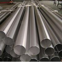 China Nickel product/Nicrofer 3127 hMo alloy, 31 Fe-Ni-Cr-Mo corrosion resistant alloy wholesale