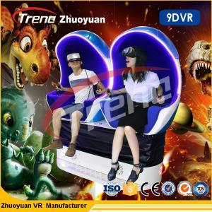 China 360 Degree Gun Shooting 9D Virtual Reality Simulator Multi-Seats CE Approved wholesale
