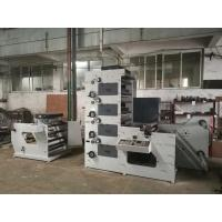 China 6 colors or 4 colors LC-RY650 850 950 paper cup paper bag flexo printing machine/flexographic printer machinery wholesale