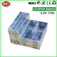 China For ship machine rechargeable lithium ion battery 3.2V 11Ah LiFePO4 battery cell wholesale