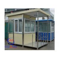 China Movable Portable Outdoor Sentry Box , Stainless Steel sentry house on sale