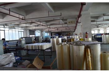 Dongguan Guan Hong Packing Industry Co., Ltd.