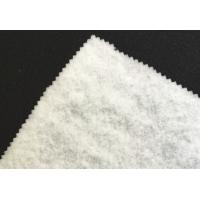 China Hot Air Through Needle Punched Non Woven Fabric ES Polypropylene For Wadding Stabilizer Clothes wholesale