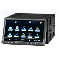 China 7 inch HD double din car dvd MP3 / MP4 Players built in DVB-T ISDB-T wholesale