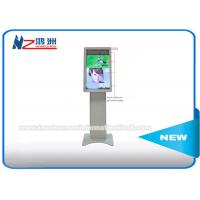 China Vertical Self Service Railway Ticket Vending Machine IP65 With RFID Card Reader on sale