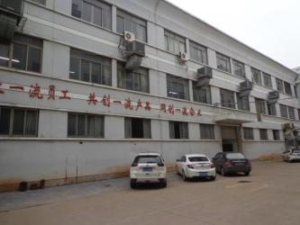 Xiamen Yimeng Supply China Co.,ltd