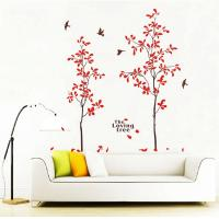 New Wall Stickers/ DIY Removable New Wall Sticker Wall Home Decor Art The Loving Tree Decal Mural Paper in China
