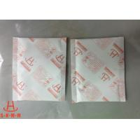 China Anti Humidity Moisture Absorbing Packets Desiccant No Leakage For Collecting Moisture on sale