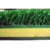 China Triple Layer Golf Mat (1205) wholesale