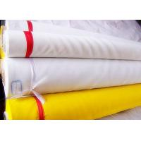 Buy cheap micron PET PP Nylon monofilament water filter mesh, air mesh filter, filter disc from wholesalers