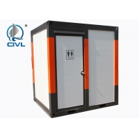 China Mobile toilet with washroom container house  With Toliet  basin shower with good price wholesale