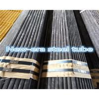 China Cold Drawn Seamless Black Steel Pipe Structural Steel Hydraulic Tubing ISO9001 wholesale
